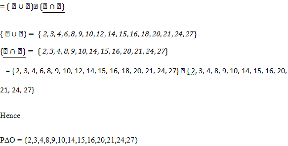 Mathematics Software Development 3