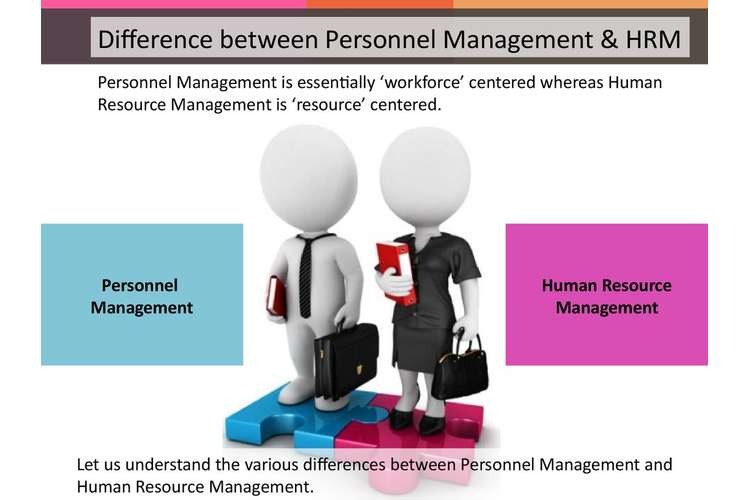 difference between personal management and hrm